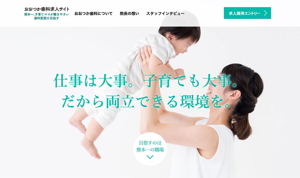 blog_first